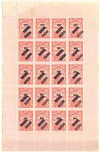 1915 El Salvador Dienstmarkenbogen komplett