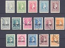 SAMOS 1912-1914