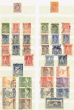 GRIECHENLAND 1911-1944 gestempelte Sammlung