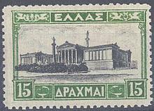 1927 GRIECHENLAND 15 Drachmen Akademie der Wissenschaften