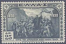 1930 GRIECHENLAND 25 Drachmen Kloster Hagia Laura