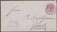 MOTIV JUDAICUM APFELBAUM  (Fürth) 1880