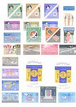 ÄGYPTEN 1962 bis 1966