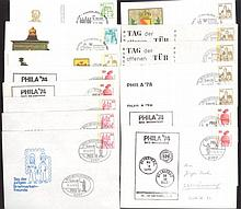 Bund 1974-1978 PRIVAT-GANZSACHEN