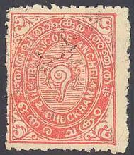 1933 Indische Staaten Travancore