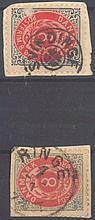 Dänemark 1875, seltener Stempel 'SVINDINGE' + 'RINGE'