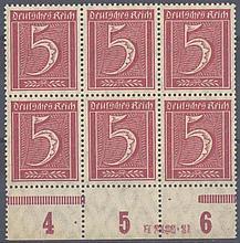 1921 Deutsches Reich 5 Pfennig Waffeln, ABART bei der HAN