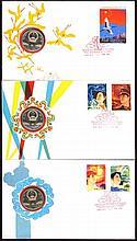 VR China 1984, Numisbriefe zum 35. Jahrestag der Gründung