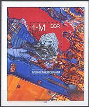 1978 DDR, Interkosmos-Block mit SCHNITTMARKIERUNG!