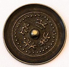 Spiegel aus Bronze, China, Tang Dynastie 800 nach Chr. oder