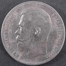 Russland 50 Kopeken 1897 Nikolaus II