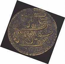 Bronze-Siegel, Osmanisch 18./19. Jh.