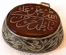 Safavidischer Karneol-Anhänger, Persien 17/18 Jh.