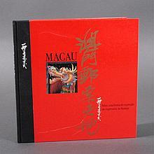 1982-1988 Macau, Sonderbuch des POSTMINISTERIUMS