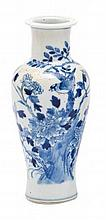 Chinese porcelain vase, 20th Century Very slightly chipped on the rim 21 cm high