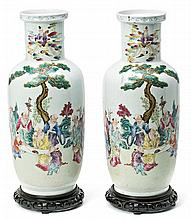 Pair of Chinese porcelain vases, first third 20th century