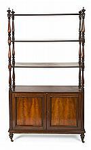 English Victorian mahogany bookcase, early 20th Century
