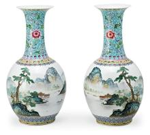 Pair of Chinese porcelain vases, second third of the 20th Century