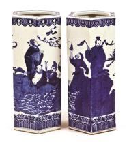 Pair of Chinese six-sided porcelain vases, mid 20th Century