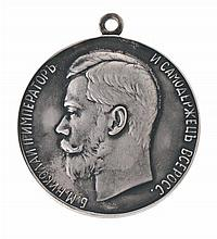 Russian commemorative medal Nicholas II Silver medal commemorating service in the convoy of Tsar Nicholas II. Smirnov-1044D; Peters-188