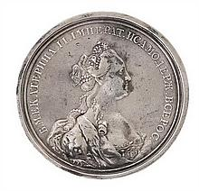 Russian commemorative medal Silver medal commemorating the coronation of Catherine the Great, 1762 original by T. Ivanov and S. Yudin.