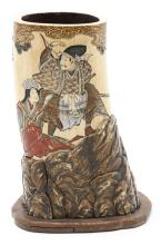 Japanese Meiji school, late 19th Century  Jar with figures