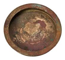 Islamic Persian Khorasan gilt bronze bowl, 12th-13th centuries
