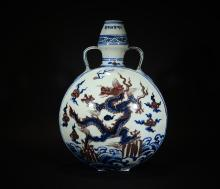 XUANDE MARK, A BLUE AND COPPER-RED MOONFLASK