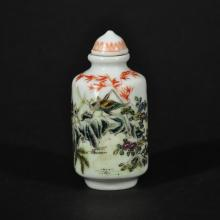 DAOGUANG MARK A FAMILLE ROSE PORCELAIN SNUFF BOTTLE