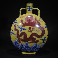 QIANLONG MARK, BLUE AND RED DRAGON MOONFLASK