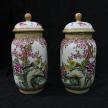 YONGZHENG MARK, A PAIR OF FAMILLE ROSE JARS