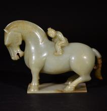 QING D. A CARVED HETIAN JADE HORSE AND MONKEY