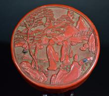 QING D. A CARVED LACQUER WARE BOX