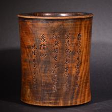 A CARVED HUANGYANG WOOD BRUSHPOT