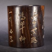 A CARVED WOOD BRUSHPOT