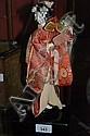 Vintage Japanese musical Geisha doll