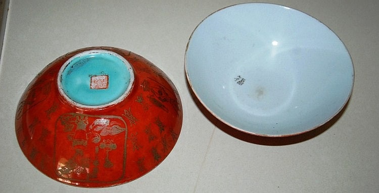 Pair of old Chinese porcelain bowls, gilded