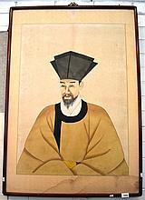 Framed painting of a Korean offcial - unglazed,