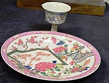 Doucai stem cup decorated with grapes
