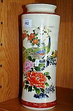 Japanese Satsuma ware vase, peacock and floral decoration, 30cm H