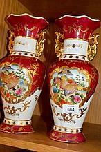 Pair of modern Chinese vases decorative detail and gilded highlights, each 30cm H