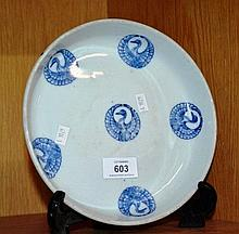 Chinese blue and white Ming dynasty style shallow bowl with a phoenix design, 21cm D