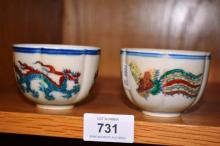 Pair Chinese wine cups with dragon & phoenix
