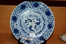 A Chinese blue & white glazed plate with fish