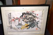 Chinese watercolour painting, still life of teapot
