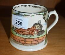 Royal Doulton mug 'The Gallant Fishers' 8cm H