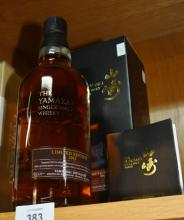 Bottle of Suntory Yamazaki single malt whisky, limited edition, 2015, mint and sealed. Comes with certificate and original box