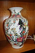 Large Chinese floor vase glazed with birds, fruit