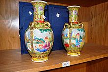 Pair of Chinese vases, polychrome enamel