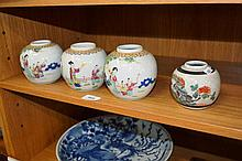 4 modern Chinese polychrome ginger jars all